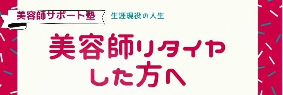 増毛エクステとヘナカラー専門店【Anvillage・アンヴィラージュ】